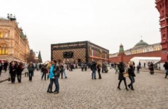 Монстр на Красной площади