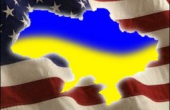 На Украине ждут войска США
