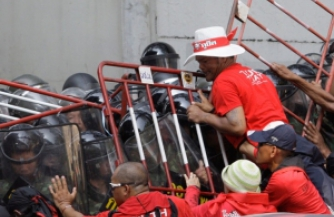 В Таиланде распущен парламент