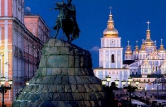 Киевляне объединяются против евровандалов
