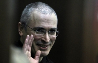 """Спецоперация """"Ходорковский"""""""