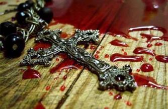 Мученики Христа ради
