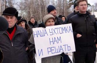 Хулиганство в Ухтомском районе