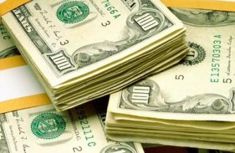 Доллар опустили