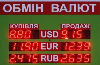 Рубль вместо гривны