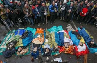 «Майданный» геноцид украинцев