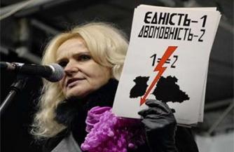 «Україно, чорна відьмо…»