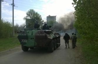 Атака на Славянск