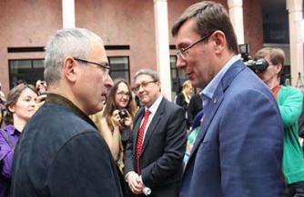 Шабаш нерусских гнид в Киеве