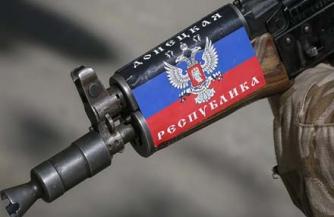 Держава ирредентов Донбасса