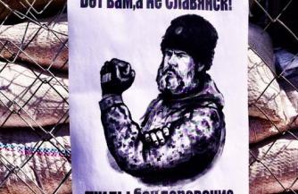 Стальная воля Новороссии