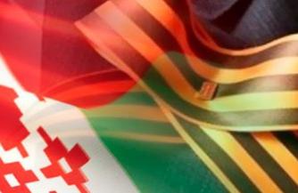 В Белоруссии запрещаютгеоргиевские ленточки