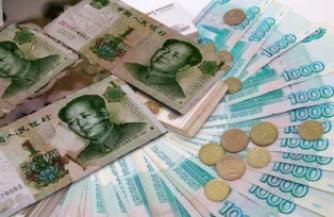 Рубль плюс юань минус доллар