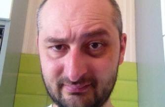 Иуду Бабченко пометили