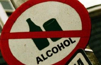 Наступление на алкоголь