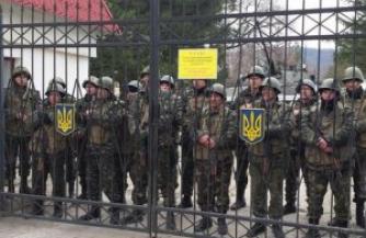 Украинская война. Начало конца