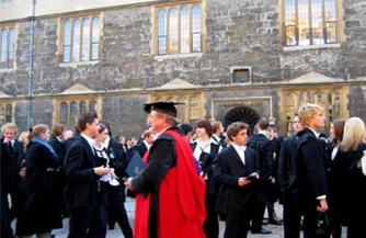 В Оксфорд - на халяву