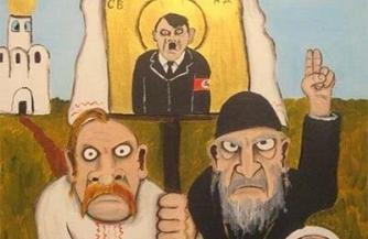 Сказки постсоветской окраины
