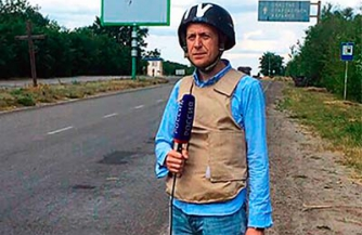 Напали на убитых журналистов