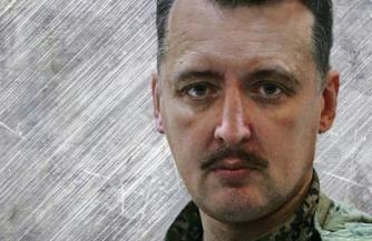 Стрелков, защитник Путина