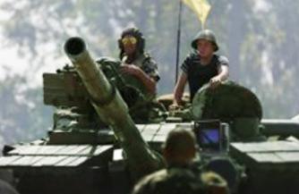 Война в Новороссии. Анализ и оценки