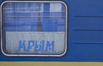 В обход Украины