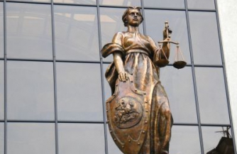 Вакансии Верховного Суда