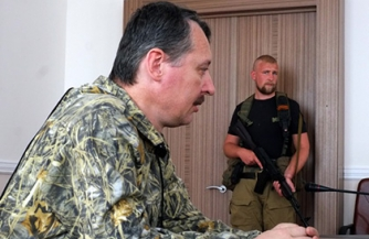 Стрелков оставил Донбасс Царю