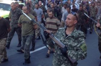 Донецкое землетрясение