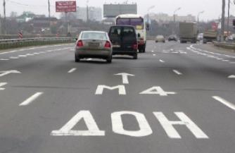 Убийства на дороге