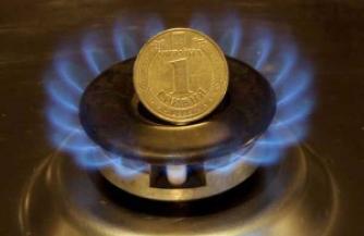 Газ для нищих