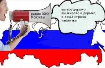 """Как врет """"Эхо Москвы"""""""