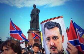 Мэрия против свободного Донбасса!