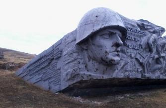 Слава мужеству Донбасса!