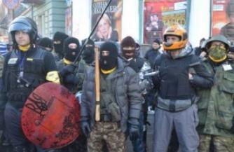 Украина - это химера