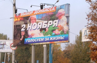 Новороссия посрамила врага