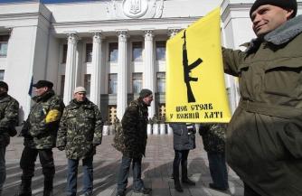 Украина катится в неонацизм