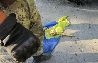 Киев ответит за подонков