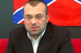 Задача ДНР - признание в мире