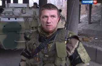 """""""Моторола"""" и его бойцы"""