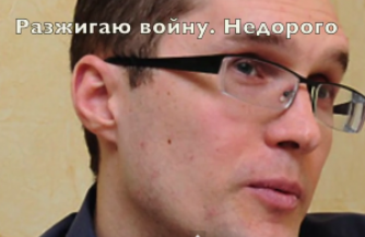 УкроСМИ о событиях в Грозном