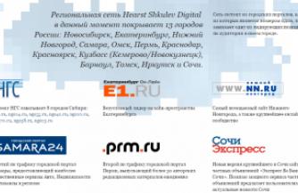 Американские СМИ в России продолжают работу