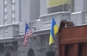 Сепаратисты в Киеве вывесили флаг