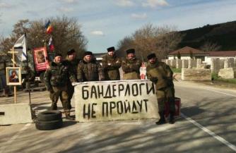 «Украиной мы уже не будем»