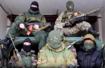 Обращение партизан Харькова