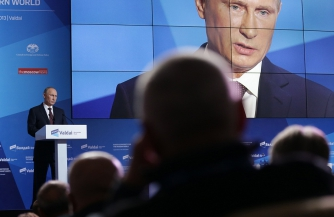 Целят в Путина, попадая в Россию