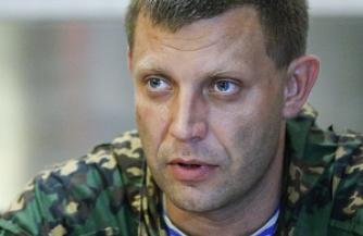 Александр Захарченко обратился к народу