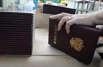 Новороссы будут учиться в России