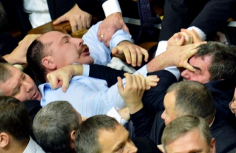 Верховная Банка Украины