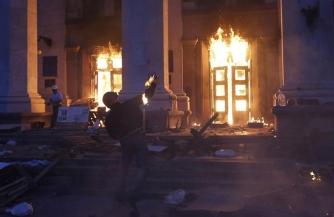 Болгары против укронацистов